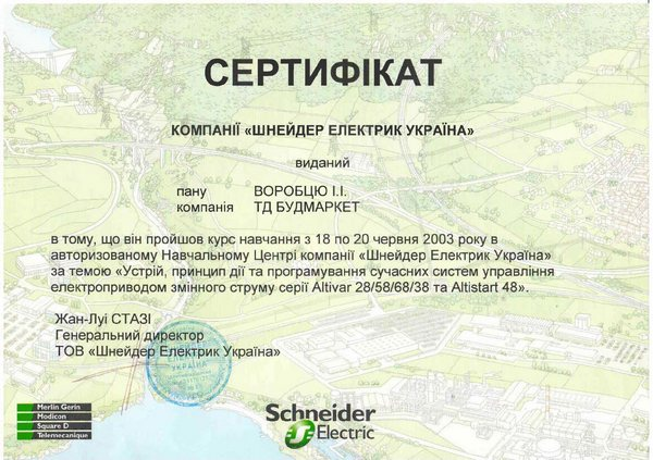 Altivar 28/58/68/38 та Altistart 48